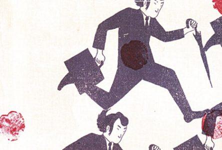 Anaïs au Japon ou L'invraisemblable obédience des types en noir