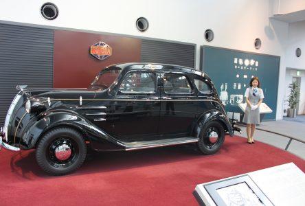 17 août 1937 – Fondation de la compagnie Toyota motors