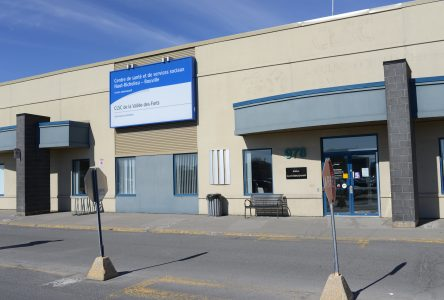 Le CLSC fermé le 11 novembre