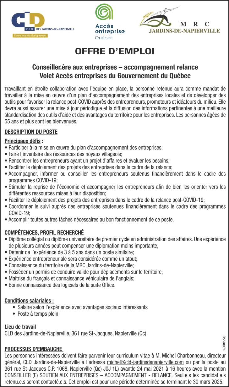 Conseiller.ère aux entreprises – accompagnement relance Volet Accès entreprises du Gouvernement du Québec